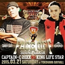 CAPTAIN-C 20XX VS KING LIFE STAR/FACE OFF SOUND CLASH (CD)