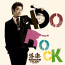 導楽/DO ROCK (CD)